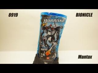 Обзор сборка Лего Бионикл Мантакс 2007. Review build on LEGO Bionicle mantax 2007