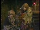 Проделки ведьмы Злюки-Клюки XVI. Сказка