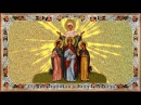 Акафист мученицам Вере, Надежде, Любви и матери их Софии.