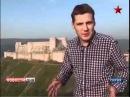 Сирия Крак де Шевалье