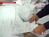 Подведены итоги выборов в молодёжный парламент Свердловской области