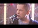 Русские рубят русских. Живой концерт группы Любэ в Соль на РЕН ТВ