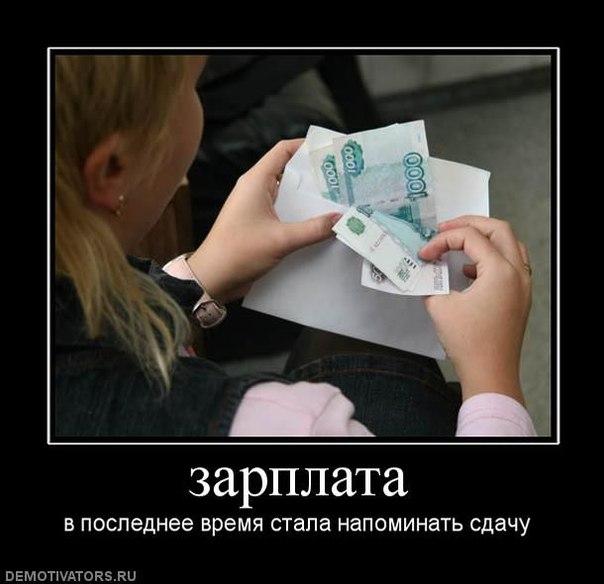 https://pp.vk.me/c628829/v628829023/1c8b4/2DnkhTcbwPA.jpg