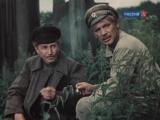 Вечный зов. (1973-1983. Серия 2 - Ночь перед рассветом).