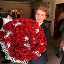 Дмитрий Лёвушкин фото #43