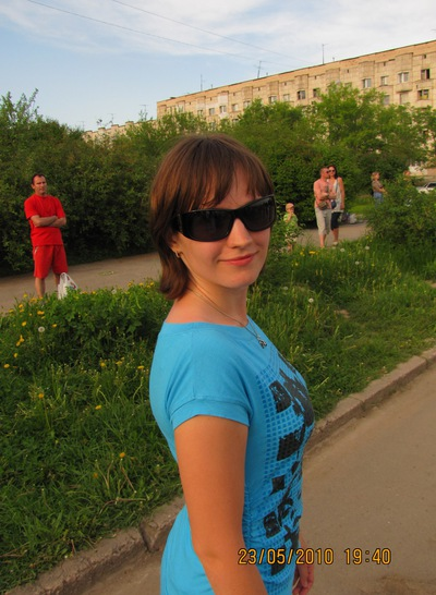 Лена Халявина