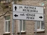 Новости Приморского района, выпуск от 14.05.2015