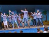 Открытие. Танец вожатых. Лагерь Алые паруса, 1 смена, 2015