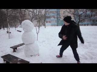 Прикол | Как отпиздить снеговика