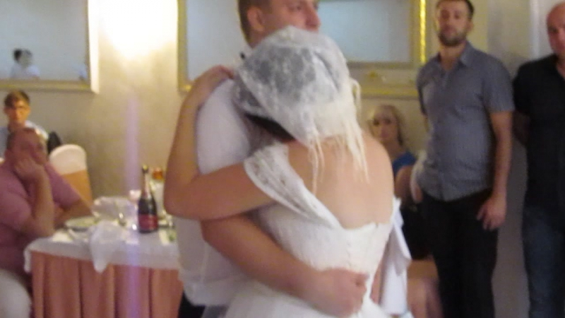 свадьба наших любимых друзей(с непроф.оператором)