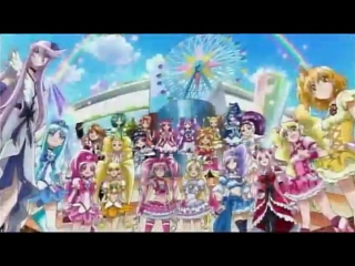 Pretty Cure All Stars DX3 Trailer 2