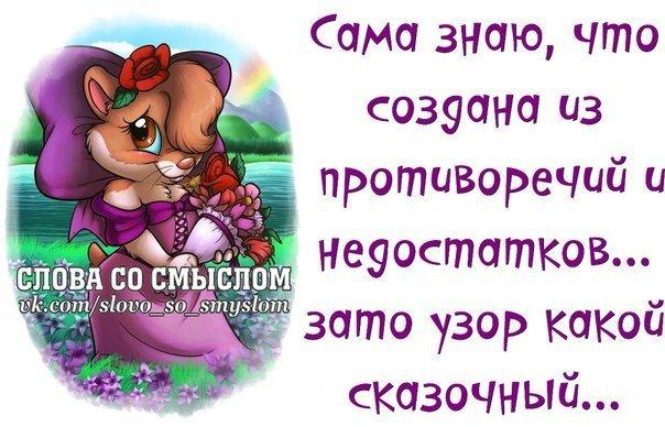http://cs628829.vk.me/v628829616/92f9/fdzt-TMK2lA.jpg