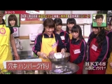 HKT48 no Odekake! ep132 от 2 сентября 2015 г.