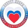 """Волонтерский корпус Брянского ГАУ """"Секрет добра"""""""