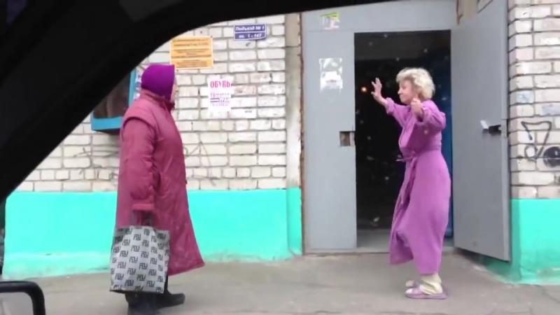 пьяная женщина танцует бабушке стрептиз » Freewka.com - Смотреть онлайн в хорощем качестве