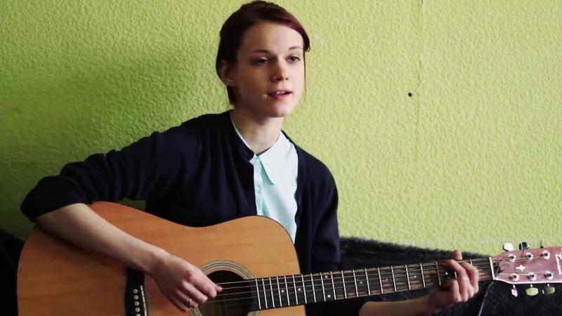 Dita Galvāne - Mana sirds pieder tev