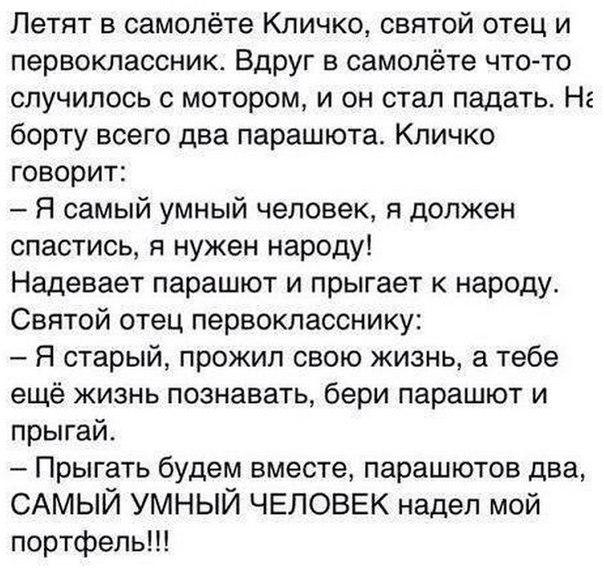 Украина осуждает теракт в Анкаре и призывает мир к борьбе с терроризмом, - МИД - Цензор.НЕТ 7800