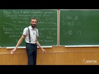 Савватеев А.В. - Теория игр - Обсуждение итеративного доминирования - Лекция 8
