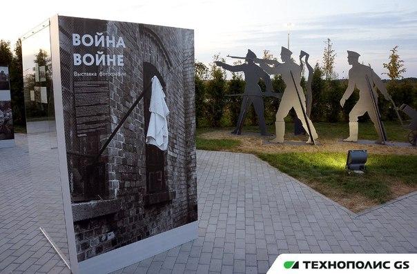 Фотовыставка в «Технополисе GS» получила поддержку Министерства по туризму Калининградской области