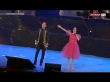 Торегали Тореали  Ерке Есмахан - Алло Концерт 2016