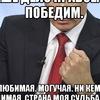 Наро-Фоминск-11 (Боровск-1) - обретает статус!?!