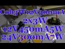 Cob 2x3W 12V 300mA draiver 12V 450mA 24V 300mA c aliexpress
