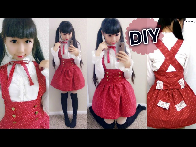 DIY Loyal Wine High Waist Skirt (Side Zipper) How to Gather a Skirt | Lolita Inspired Outfit