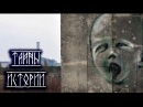Правда о Чернобыле. Анатомия катастрофы   Х-Версии Громкие дела