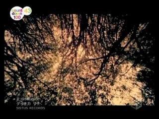 Sachi Tainaka - Disillusion