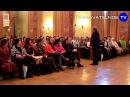 Многоэтажка психотронное оружие Познавательное ТВ Мирзакарим Норбеков