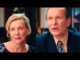 Смотреть фильм Страна чудес 2015