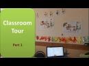 Classroom tour 1 Мой кабинет доска мечта бельевые веревки сувениры постеры и тд