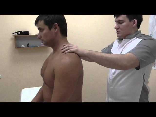 Лечение боли в шее, Мануальная терапия, кинезиология