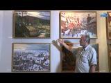 Экскурсия по музею художника Константина Васильева - часть 2