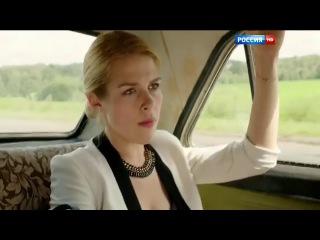 Деревенский роман 1 серия (2015) HD 720p