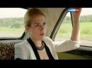 Деревенский роман 1 серия Мелодрама 2015 @ Русские сериалы