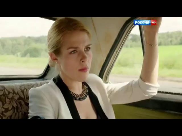 Деревенский роман. 1 серия. Мелодрама (2015) @ Русские сериалы