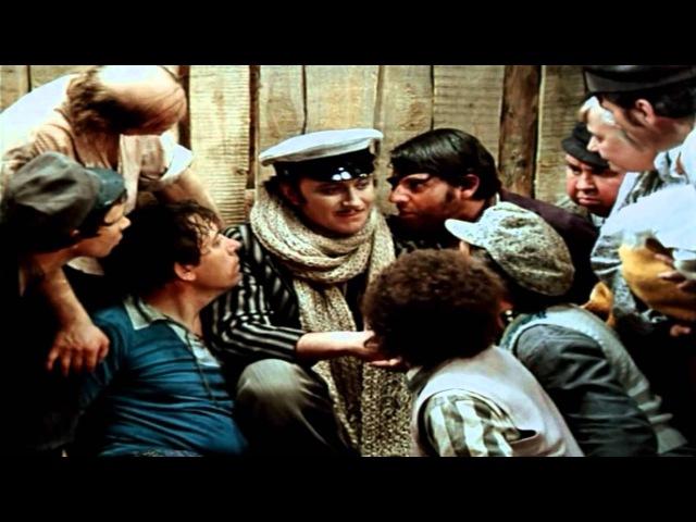 12 стульев - Шахматы (Васюкинцы) (1976)