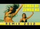 DJ MAMS - Zumba He Zumba Ha Remix 2012 feat. Jessy Matador Luis Guisao CLIP OFFICIEL
