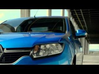 Музыка и видео из рекламы Renault Logan - Абсолютно новый. Абсолютно Логан (2014)