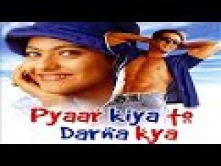 Pyaar Kiya To Darna Kya 1998 | Full Movie | Salman Khan, Kajol, Arbaaz Khan, Dharmendra