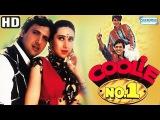 Coolie No.1 (HD) Full Comedy Movie - Govinda - Karishma Kapoor -Kader Khan