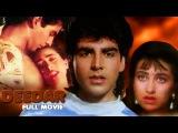 Deedar (1992) - Full Length Hindi Movie - Akshay Kumar - Karishma Kapoor - Anupam Kher