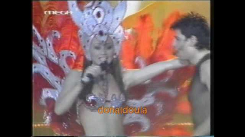 Sakis Rouvas Show Pop Corn Awards 2001(Blue Suede Shoes, Blue, Lady, Latin, Anteksa,Lets get loud)