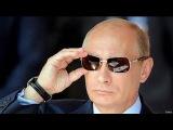 Секретная информация о Путине!Этот Документальный фильм должен посмотреть каждый Россиянин!