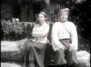 Сватання на Гончарівці 1958