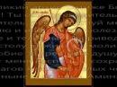 Молитва Архангелу Рафаилу и молитва Архангелу Уриилу