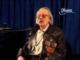 Евгений Агранович - Я в весеннем лесу пил березовый сок