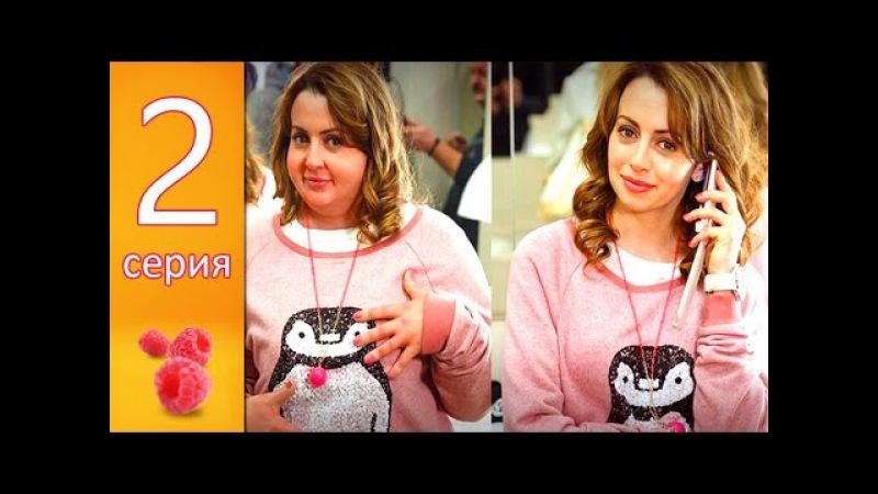 Сериал Анжелика 2 серия 1 сезон | комедия русская 2014