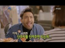 [Happy Time 해피타임] NG Special - 'She was pretty' Choi Siwon Hwang Jung eum 20151129